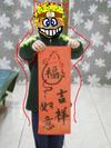 Naruto200801